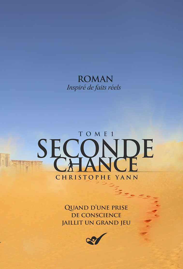 Second Chance Tome 1 Frontweb